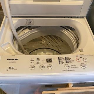 Panasonic洗濯機2019年製