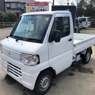 【ネット決済】軽トラ!走行少ない綺麗な車両です。