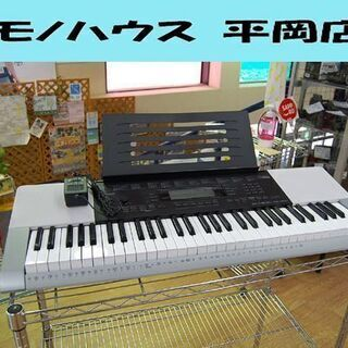 CASIO 電子ピアノ CTK-4200 61鍵盤 ホワイト系 ...