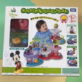 【ネット決済】ジャンピングコースター おもちゃ