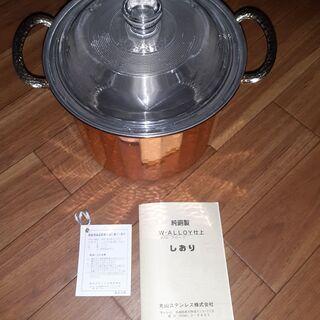 18d純銅製鍋JNk018