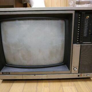 ブラウン管テレビ•部品取りに
