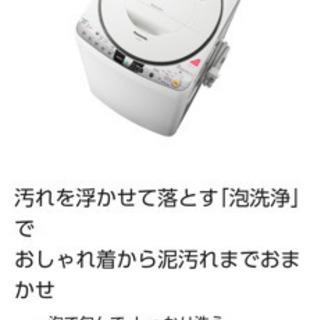 【週末限定!最終値下げ】美品 洗濯乾燥機の画像