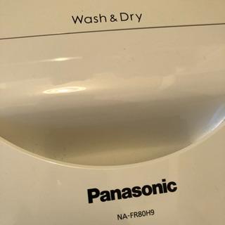 【週末限定!最終値下げ】美品 洗濯乾燥機 - 家電