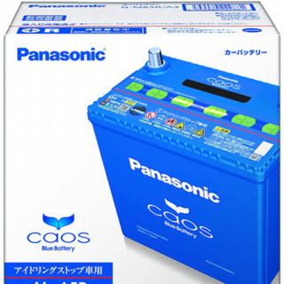 新品バッテリー(未使用) カオス N-M65R/3
