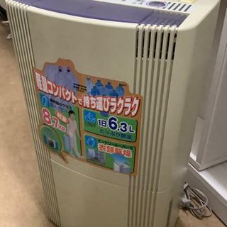 衣類乾燥除湿機 リサイクルショップ宮崎屋21.3.25F