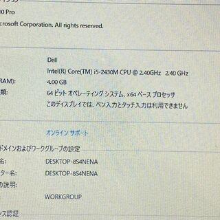 【本日限定9800円】DELL ノートPC XPS 14z Co...