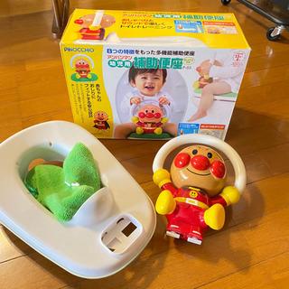 【ネット決済】【更新 値下げ】アンパンマン 幼児用補助便座