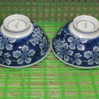 9 ご飯茶碗 レトロ アンティーク 昭和 2個