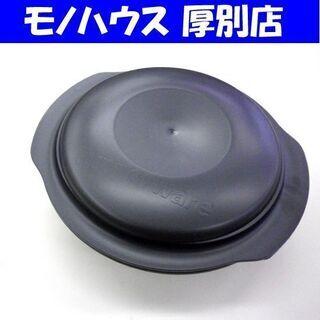 非売品! Tupperware オーブンウェーブ丸型 1.5L ...