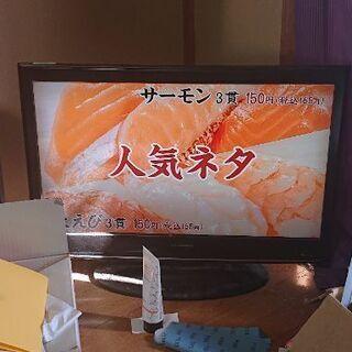32型テレビ DXアンテナ製