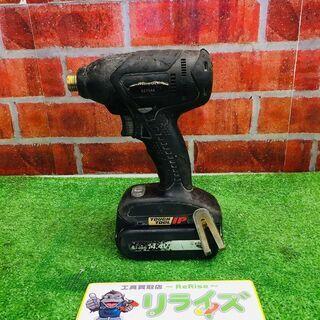 パナソニック EZ7544 インパクトドライバー【リライズ…
