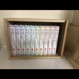瀬戸内寂聴 VHS ユーキャン 天台寺法話集 説法