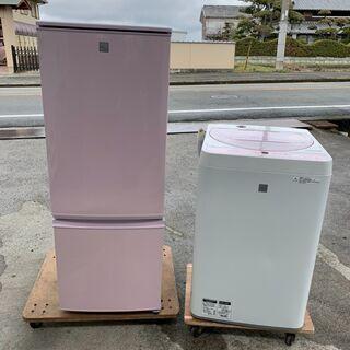 ◆新生活セット◆お買い得◆かわいい!◆冷蔵庫◆洗濯機◆シャ…
