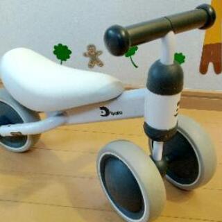 決まりました 3輪車 D-bike ホワイト