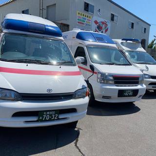民間救急・患者搬送サービス 救急車機能搭載 病院入退院、転院・家...