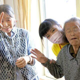 住宅貸与!北海道で働きませんか?無資格OK!介護スタッフ(正社員)