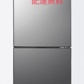 2020 ミラーガラス マットブラック ツインバード 2ドア 冷蔵庫