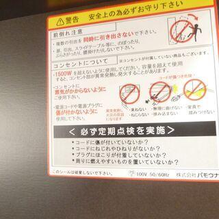 k198☆ハイテレビボード☆ブラウン☆パモウナ☆幅1400㎜☆近隣配達、設置可能 - 売ります・あげます