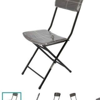 ニトリの折りたたみ椅子・チェア