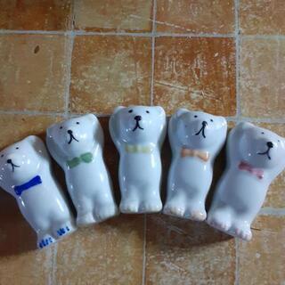 【陶器】クマの箸置き5個組