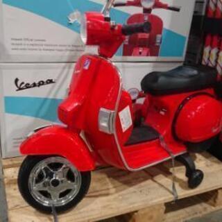 【ネット決済】子供用室内電動バイク