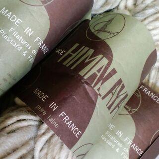 【1,500円】フランス製 毛糸 3点セット HIMALAYA ...