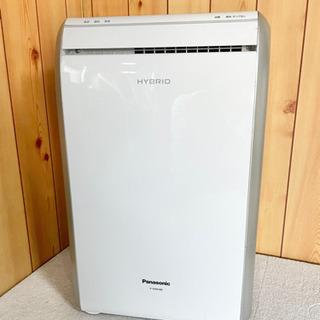 パナソニック Panasonic F-YHH100 衣類乾燥 除湿機