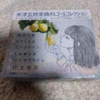 【オルゴール】米津玄師 ピースサイン‼️ 新品