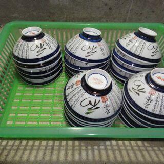 13 ご飯茶碗 レトロ アンティーク 昭和 25個