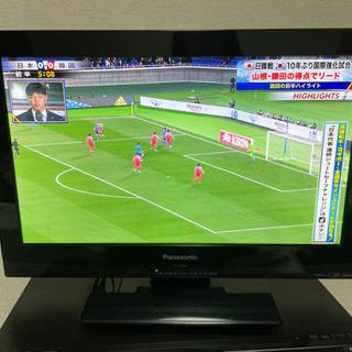 (取引中)【2000円で譲ります】19V型テレビ Panasonic