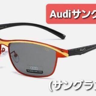Audiサングラス  スポーツレッド  【偏光&UV400…
