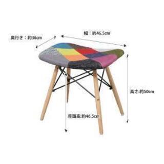 スツールチェア - 家具