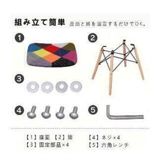 スツールチェア − 東京都