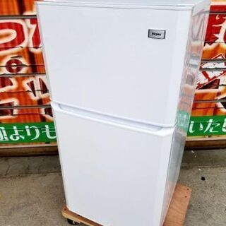 【ネット決済】Haier ハイアール 2ドア 冷凍冷蔵庫 JR-...