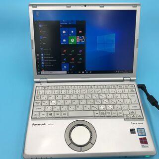 【稼働良品】ノートパソコン i5 パナソニック Office2019 管理No17『基本送料無料』の画像