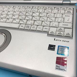 【稼働良品】ノートパソコン i5 パナソニック Office2019 管理No17『基本送料無料』 − 愛知県