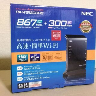 【NEC Wi-Fi ホームルータ PA-WG1200HS 20...