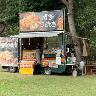 ひたちなか海浜公園内 イベント飲食の販売 4月10日から5…