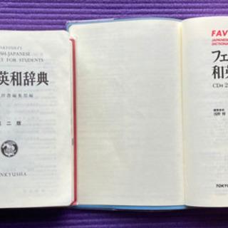 英和辞書※一冊からでもどうぞ。