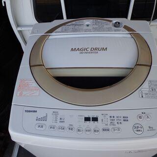 東芝TOSIBA 8Kg全自動洗濯機 2015年製 型番AW-8D3M