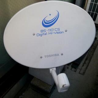 BS・CSアンテナ 取付金具 ケーブル 旗立引き取り必須