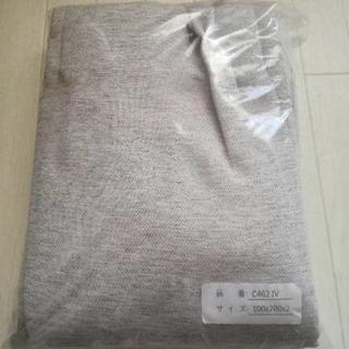 一級遮光カーテン