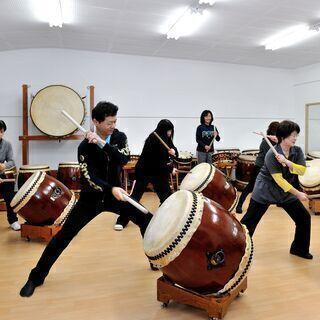 和太鼓教室 おとな女子のための和太鼓教室です。さあ!ご一緒に和太...