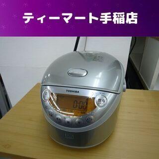 ☆東芝 IH炊飯器 3.5合炊き 2014年製 RC-6XG
