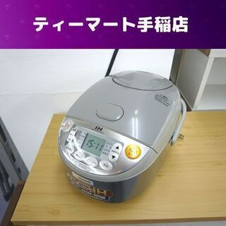 ☆象印 IH炊飯器 5.5合炊き 炊飯ジャー 2011年製 NP...
