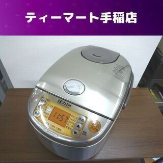 ☆象印 圧力IH炊飯器 5.5合炊き 圧力炊飯ジャー 2012年...