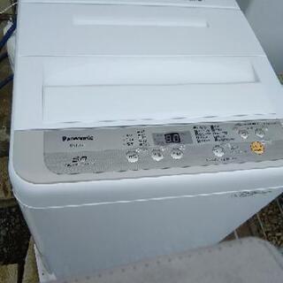 Panasonic 洗濯機 5キロ 美品!!