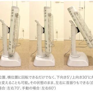 【ネット決済】遠赤外線暖房器