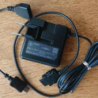 ガラパゴス携帯用充電器